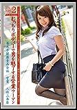 働くオンナ2  13 [DVD]