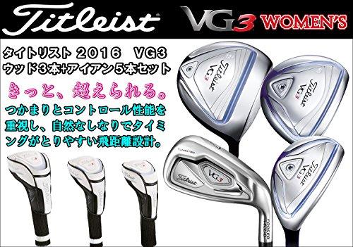 TITLEIST(タイトリスト) VG3 ウィメンズ 2016 VG3 ウッド3本+アイアン5本セット 女性用ゴルフクラブセット フレックスL (W#1・W#5・UT#5+#7~PW+SW 5本) (ドライバーロフト角(13 5度))
