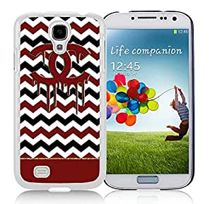 Fashion And Durable Samsung Galaxy S4 Case Designed With Chanel 66 White Phone Case For Samsung Galaxy S4 Cover