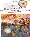 Image of Ramayana & Mahabharata Coloring Book: Colour Lord Ram, Krishna, The Bhagavad Gita - Indian Spirituality God - The Universal Bhagvat Gita Hinduism, ... Sita, Lakshmana, Ravana, Hanuman, Bharata,