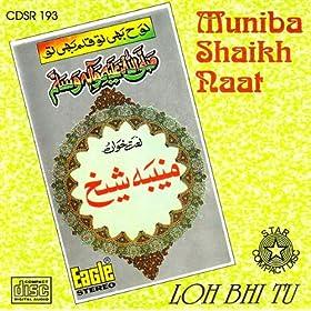 Amazon.com: Raha Dil Mein Mere: Muniba Shaikh: MP3 Downloads