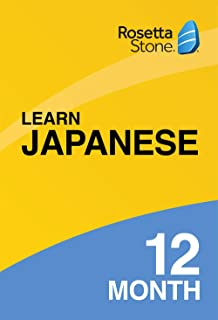 Rosetta Stone: Learn Japanese for 12 months on iOS, Android, PC, and