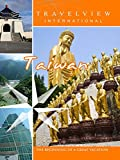 Travelview International - Taiwan
