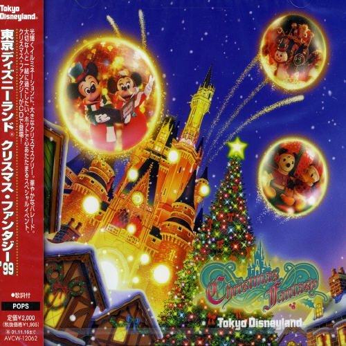 Tokyo Disneyland Christmas Parade by Disney (1999-11-17)