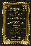 Sahih Al-Bukhari: Concise Version