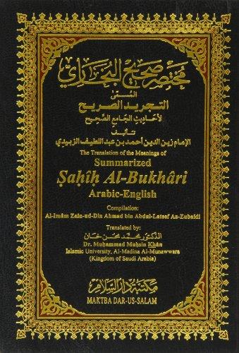 (The Translation of the Meanings of Summarized Sahih Al-Bukhari: Arabic-English (English, Arabic and Arabic Edition))
