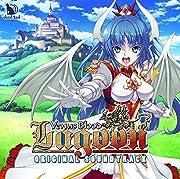 VenusBlood:Lagoon オリジナルサウンドトラック