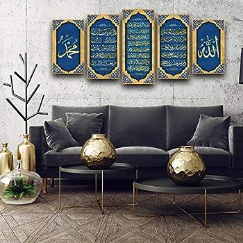 YOBESHO Ayatul Kursi, Sura Al-Falaq and Al NAS, Large Islamic Canvas Wall Art, 5 Pieces Islamic Art Canvas, Unique Design Canvas Wall Art Design ((150x70cm) 60x28 Inches Model 2)