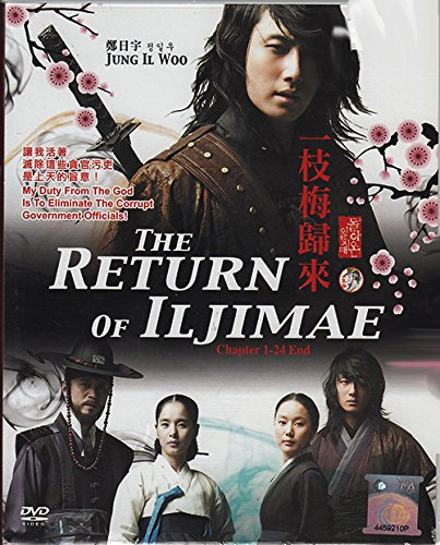 The Return of Iljimae (6-DVD Set, Korean TV Series w. English Sub, All Region DVD)