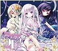 天使の3P! ドラマCD