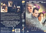 The Gardener Aka the Garden of Evil (1998) NON-USA FORMAT, Vhs Pal Video with Greek Subtitles 102 Min - Horror Malcolm Mcdowell, Angie Everhart, Richard Grieco