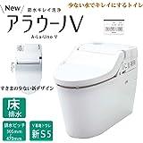 【パナソニック】トイレ NEWアラウーノV 手洗いなし V専用トワレ新S5 床排水タイプ リフォームタイプ[XCH3015RWS]【Panasonic】