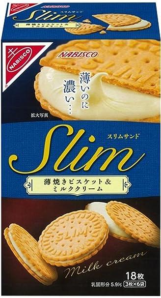 galletas Yamazaki Delgado arena Usuyaki galletas y leche crema cajas de 18 hojas X5