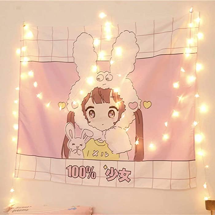 Top 9 Anime Home Curtains