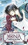 Yona, Princesse de l'Aube, tome 2 par Mizuho