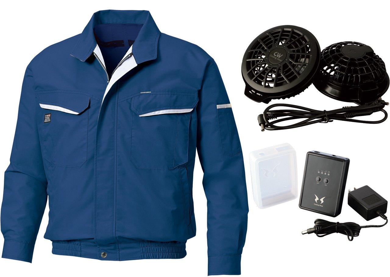 空調服空調風神服 長袖ブルゾン[フラットファン(RD9820R)+8時間対応 バッテリーセット(RD9870J)] (KU90471-b) B00C542D5E LL|ネイビー ネイビー LL