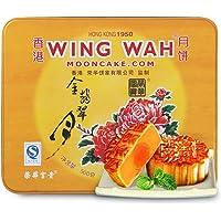 Wing Wah 元朗荣华 蛋黄金翡翠月饼500g(礼盒装)