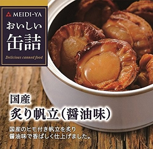 YA delicious canned domestic broiled scallops (soy sauce) 60gX2 pieces