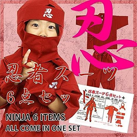 Amazon.com: Edoten Ninja Costume 6 artículos japonés cosplay ...