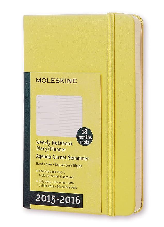 Moleskine 11408 - Agenda 18 meses, 2015-2016, semanal, tamaño bolsillo, color amarillo pajizo