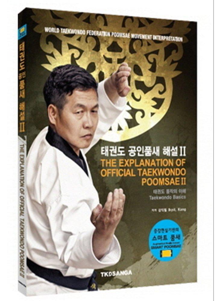 The Explanation of Official Taekwondo Poomsae Guide Book Korean English Kpop V.2 + 1 Free Gift Giraffe Bookmark PDF