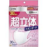 超立体マスク スタンダード 小さめ 30枚〔PM2.5対応 日本製 ノーズフィットなし〕