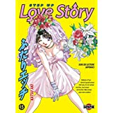 Step up Love Story T10 (French Edition)