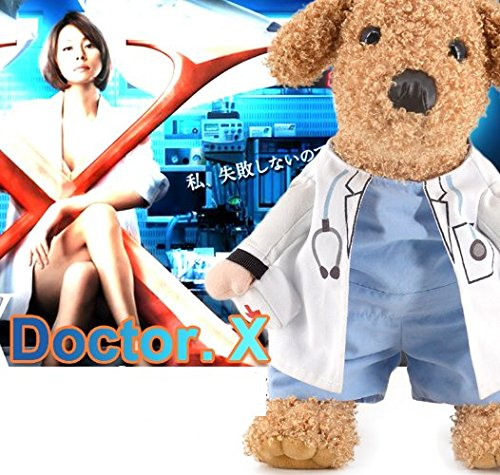 WP Pet Dog Cat Transfiguration Doctor Costume Party Clothes Clothing Cosplay Outfit Appareal (4) (Doctor Dog Costume)