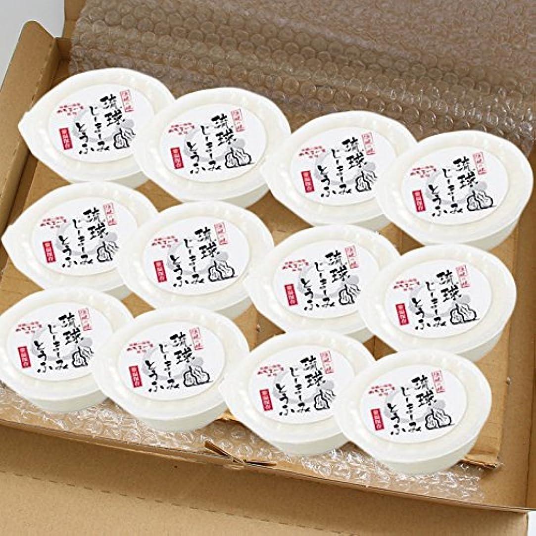 金属ハック通常大覚総本舗 高野山胡麻豆腐 ミニカップ 16個セット g-4