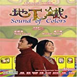 Sound of Colors