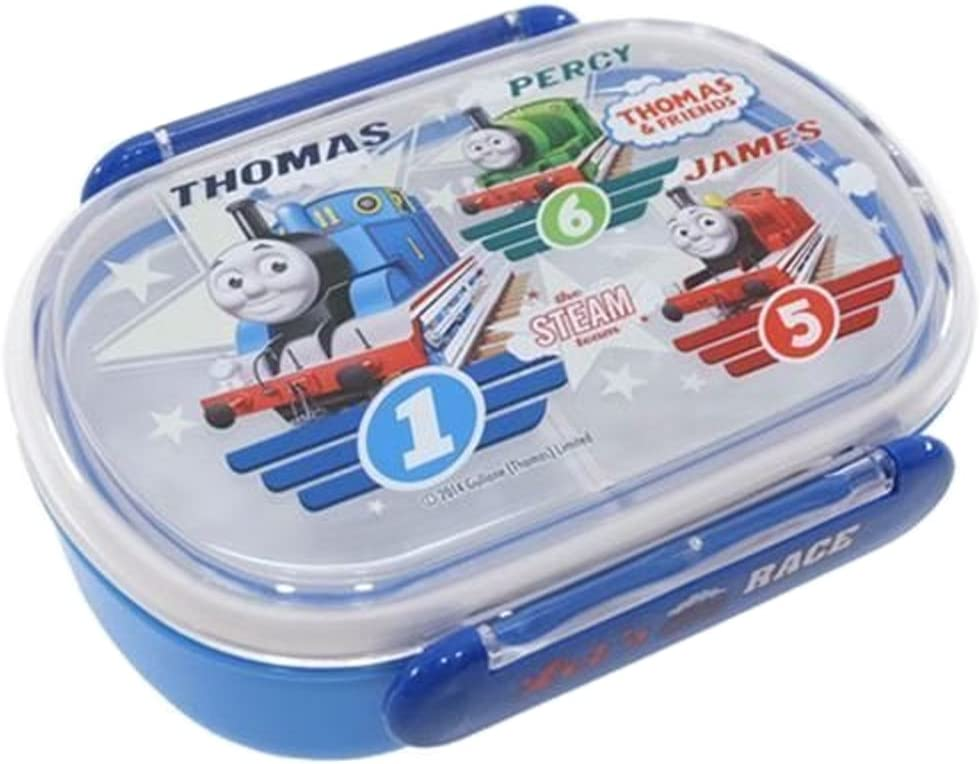 Official Tomas 270 ml Bento (Lunch Box) Case with Two Compartments