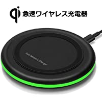 Omhong ワイヤレス充電器 無線充電器 10W 急速充電 充電パート 7.5W iPhone 11/11 Pro/11 Pro Max/XS MAX/XR/XS/X/8, 10W Samsung Galaxy Note 10/Note 10 Plus/S10/S10 Plus/S10E ワイヤレスチャージャ (ブラック)