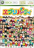 Everyparty [Japan Import]