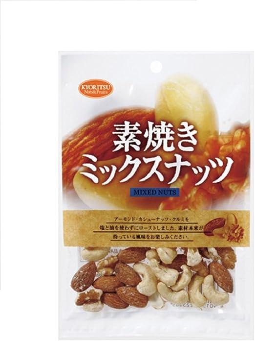 共立食品 素焼き ミックスナッツ 55g×6袋