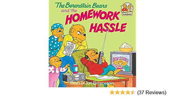 homework hassle berenstain bears