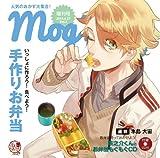 Haginosuke Ibuki (Takahiro Mizushima) - Ayakashi Gohan Mogumogu CD Series Vol.3 Haginosuke Kun To Obento Mogumogu CD [Japan CD] HO-226