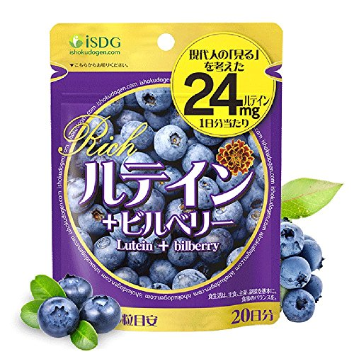 ISDG Lutein&Bilberry-Vision Support Eye Supplement-Blueberry,β-Carotene. 60 Tablets