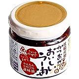 【かつおのおいしいラー油 120g】鹿児島県枕崎産 辛いけど辛すぎない辣油 簡単・具だくさん調味料