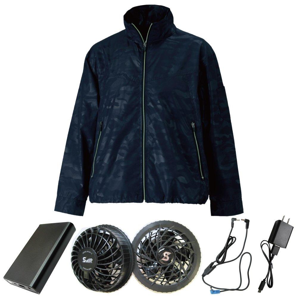 【シンメン】電動ファン付空調服+リチウムイオンバッテリーフルセット(リチウムイオンバッテリーファン2個二股コードACアダプター)S-AIR 05820 B07CJ5NH9S 3L|ネイビー ネイビー 3L