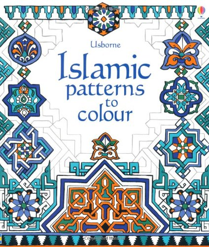 Geometric Art Coloring Book : Geometric skies: islamic art inspired activity book