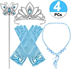 ANNTOY Princess Cinderella Dress up Tiara Crown Necklace Wand Gloves Party Accessories Gift Set for Girls