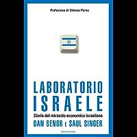 Laboratorio Israele: Storia del miracolo economico israeliano (Saggistica)