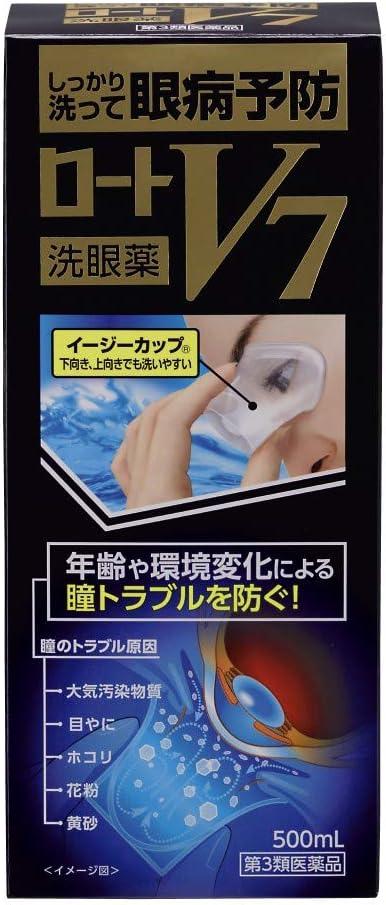 ロート製薬 ロートV7洗眼薬