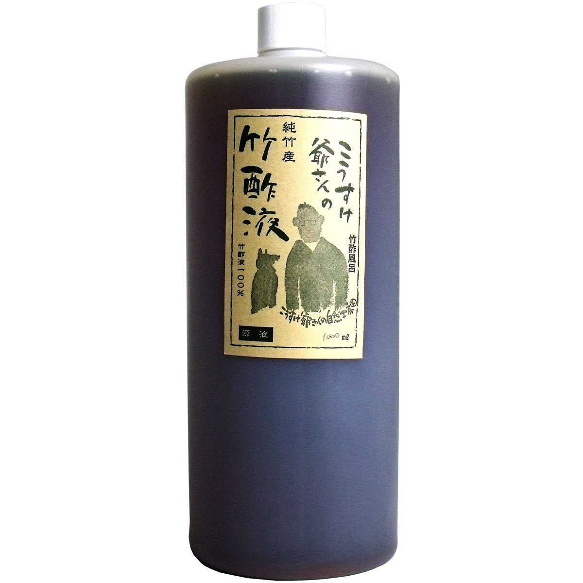 除菌 やさしい自然の恵み 人気商品 こうすけ爺さんの純竹産 竹酢液100%原液 竹酢風呂 1000mL【3個セット】 B00UKTJ42G