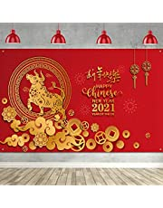 Chinese New Year Decoration Supplies, Large Fabric Happy New Year Backdrop 2021 Year of The Ox Photo Booth Red Flowers Lucky Cloud Background Banner for Holiday Spring Festival Decor, 72.8 x 43.3 Inch