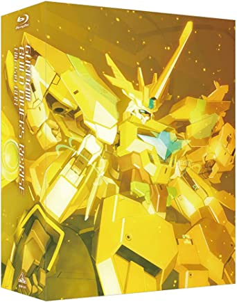 【Amazon.co.jp・公式ショップ限定】ガンダムビルドダイバーズRe:RISE Blu-ray BOX (初回限定生産)