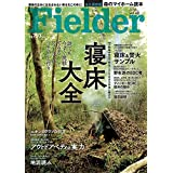 Fielder 2018年Vol.40 小さい表紙画像