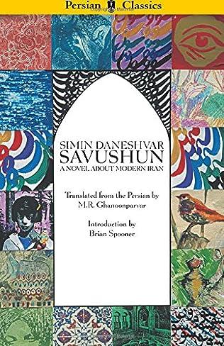 book cover of Savushun