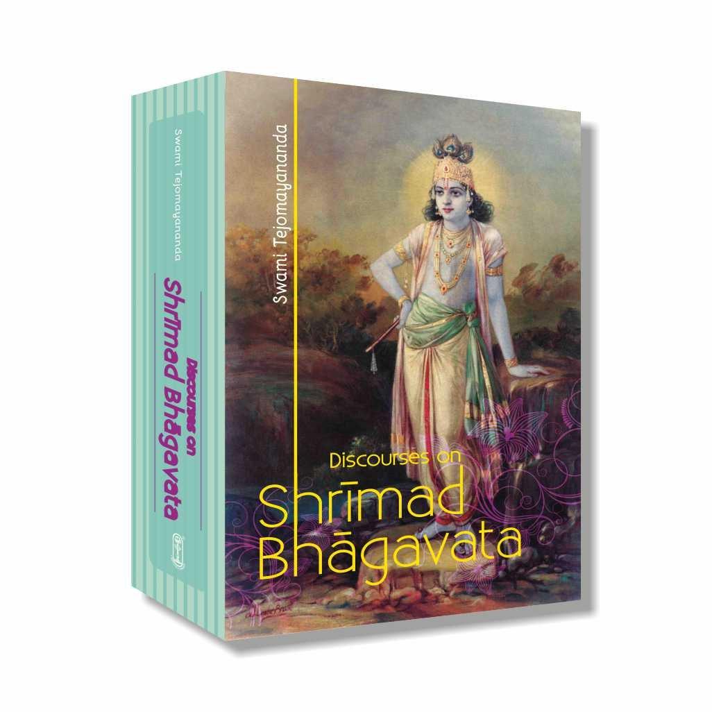 Bhagwat Puran Sanskrit Pdf