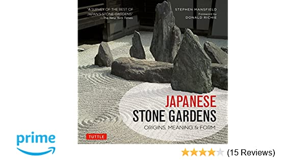 Amazon.com: Japanese Stone Gardens: Origins, Meaning & Form ... on rock garden project, vegetable garden project, fire pit project, peace project, japanese garden project, urban garden project,